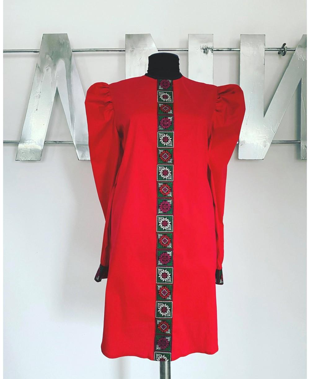 Rochie Red Stripe